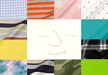 ニット生地 型紙 福袋 佐川便で送料無料 手づくり服御新規で フェイスブック されている方 限定 店長の独断パック 80サイズ〜110サイズTシャツ型紙一枚付き バージョンコットン 50cm単位 はかり売り 手芸 クラフト