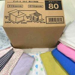 80サイズの箱ニット生地かわいい福袋ワンピースtシャツ向き生地中身8〜12m手芸布地