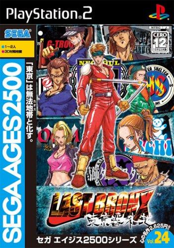 SEGA AGES 2500 シリーズ Vol. 24 ラストブロンクス -東京番外地- 【中古】