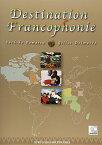 フランコフォニーへの旅/Destination Francophonie 【中古】
