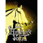 HEAVEN'S VOICE [CD] 今井清隆 【中古】