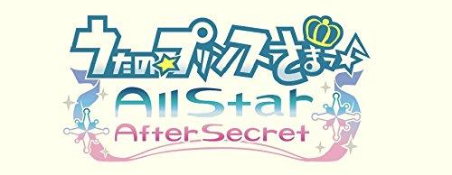 うたのプリンスさまっ♪All Star After Secret(初回限定Sweet&Bitter BOX) (ドラマCD「After Kiss CD」、特典小冊子 同梱) - PSP 【中古】
