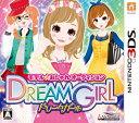 モデル☆おしゃれオーディション ドリームガール - 3DS 【中古】