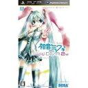初音ミク -Project DIVA- 2nd お買い得版 (通常版) - PSP 【中古】