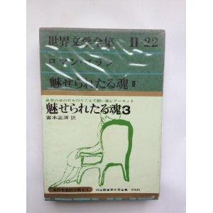 村上春樹 愛読書 ハルキスト