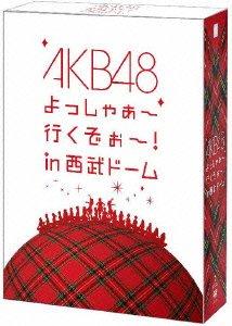 AKB48 よっしゃぁ〜行くぞぉ〜!in 西武ドーム スペシャルBOX 【特典ペンケース無し】 【中古】