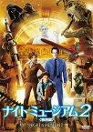 ナイト ミュージアム2 (特別編) 【中古】