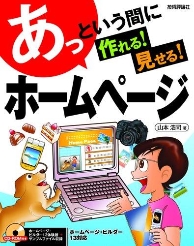 本・雑誌・コミック, その他  !!