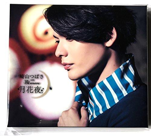 CD, その他  CDDVD( )( 51 )
