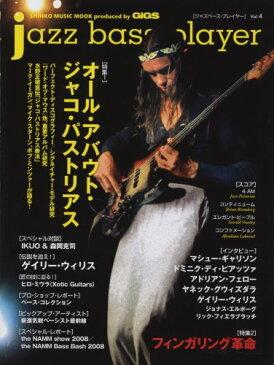 jazz bass player [ジャズ・ベース・プレイヤー] Vol.04 (シンコー・ミュージックMOOK) 【中古】