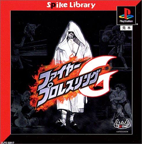 プレイステーション, ソフト 2505300001 G PlayStation