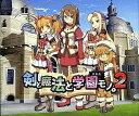 剣と魔法と学園モノ。2 PSP ...