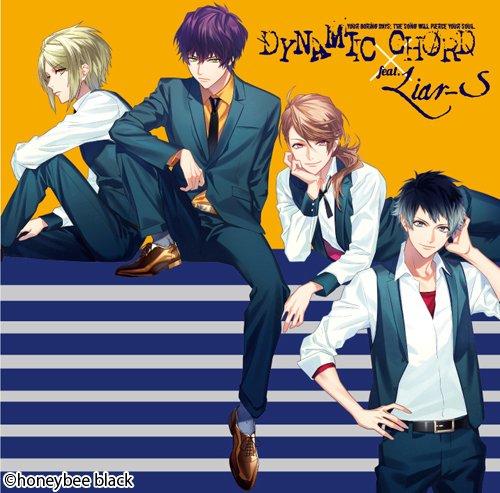 「DYNAMIC CHORD feat.Liar-S」 通常版 【中古】画像