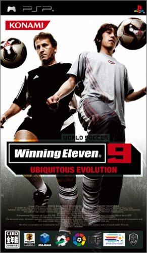 WORLD SOCCER Winning Eleven 9 Ubiquitous Evolution - PSP 【中古】
