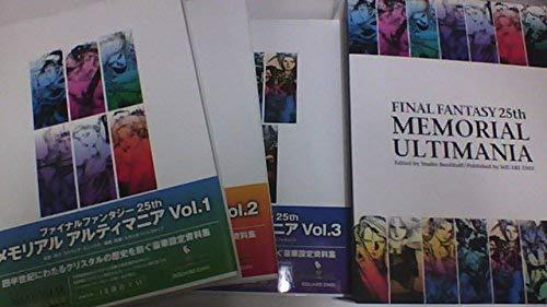 本・雑誌・コミック, その他  25th BOX