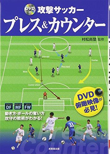 本・雑誌・コミック, その他 DVD