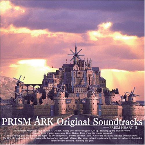 【すぐに使えるクーポン有!2点で50円、5点で300円引き】PRISM ARK Original Sountracks 【中古】画像
