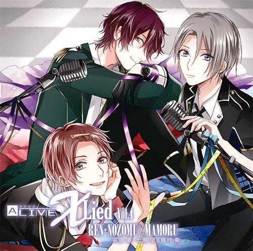 CD, その他 2505300ALIVEX Liedvol.4 :(),(),()