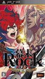 【すぐに使えるクーポン有!2点で50円、5点で300円引き】幕末Rock 超魂 - PSP /Sony PSP【中古】