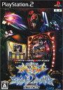 【すぐに使えるクーポン有!2点で50円、5点で300円引き】CR新世紀エヴァンゲリオン・セカンドインパクト&パチスロ新世紀エヴァンゲリオン/【PlayStation2】 【中古】
