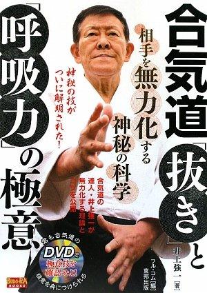 本・雑誌・コミック, その他 2505300 (BUDORA BOOKS)