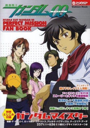 本・雑誌・コミック, その他 250530000 (Gakken Mook MOOK)