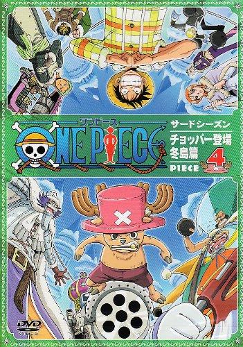 日本Yahoo代標 日本代購 日本批發-ibuy99 CD、DVD DVD 其他 【すぐに使えるクーポン有!2点で50円、5点で300円引き】ONE PIECE サードシーズン・チ…