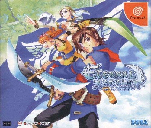 テレビゲーム, ドリームキャスト 2505300 Dreamcast