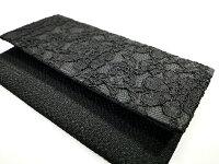 【あす楽対応】日本製念珠・数珠袋(ブラックレースタイプ)※お数珠は別売りです