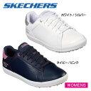 Skechers GO GOLF-スケッチャーズ ゴーゴルフ- レディーススパイクレスシューズDRIVE - SHIMMERドライブ-シマー【14882】2019年モデル・・・