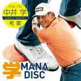 【中井学プロ考案練習器具】MANA DISC-マナディスク- BZL-N01【BUZZゴルフコラボ企画】【練習グッズ 傾斜の擬似体験 バズゴルフ BUZZGOLF】