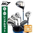 【レンタル】【シンプルゴルフセッ...