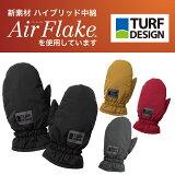 TURF DESIGN ターフデザインMitten Gloves ミトングローブTDMG-2073エアーフレイク Air Flake 使用