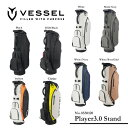 【 VESSEL ベゼル】Player 3.0 Standプレイヤー3.0スタンド【スタンドバッグ 8.5型】