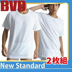NewStandard Tシャツ インナー コンビニ
