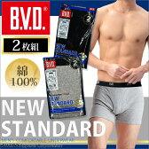 【メール便専用・送料無料】B.V.D. NEW STANDARD ボクサーパンツ/アンダーウェア/メンズ/綿100%/男性下着/【奥さま】