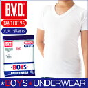 B.V.D.KIDS V首半袖Tシャツ BVD 綿100% 子供 インナー 下着 小学生 【コンビニ受取対応商品】