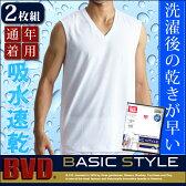 【メール便専用・送料無料】「期間限定さらに値下げ+お買得な2枚組+吸水速乾」B.V.D. BASIC STYLE Vネックスリーブレス 無地 tシャツ 白シャツ メンズ シャツ