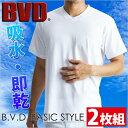 「期間限定セール+お買得な2枚組+吸水速乾」B.V.D. BASIC ...