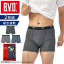【送料無料】「2枚組+吸水速乾」B.V.D. ボクサーパンツ 2枚セット メンズ アンダーウェア 男性下着 肌着 BVD インナーウェア【メール便専用】・・・