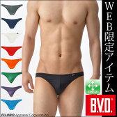 BVD インゴム ビキニ ブリーフ/メンズインナー/アンダーウェア 【コンビニ受取対応商品】