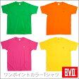 B.V.D. ワンポイント カラーTシャツ【綿100%】 【コンビニ受取対応商品】