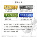 【期間限定10%OFF】B.V.D. Finest Touch EX ランニング(5L) 【綿100%】 シャツ メンズインナー 下着 肌着 抗菌 防臭【白】大きいサイズ 【コンビニ受取対応商品】 fe315-5l コットン 2