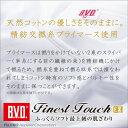 【期間限定10%OFF】B.V.D. Finest Touch EX ランニング(5L) 【綿100%】 シャツ メンズインナー 下着 肌着 抗菌 防臭【白】大きいサイズ 【コンビニ受取対応商品】 fe315-5l コットン 3