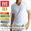 B.V.D.Finest Touch EX U首半袖Tシャツ(3L) 日本製 【綿100%】 シャツ メンズ インナーシャツ 下着 抗菌 防臭【白】【日本製】 大きいサイズ メンズ 【コンビニ受取対応商品】 gn314