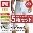 送料無料5枚セット!B.V.D.Finest Touch EX ニーレングス七分丈(S,M,L) 日本製 【綿100%】 シャツ メンズ インナーシャツ 下着 抗菌 防臭【白】【日本製】 【コンビニ受取対応商品】 gn316-5p