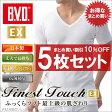 送料無料5枚セット!B.V.D.Finest Touch EX V首半袖Tシャツ(S.M.L) 【日本製】 【綿100%】 シャツ メンズ インナーシャツ 下着 抗菌 防臭 【白】 【コンビニ受取対応商品】