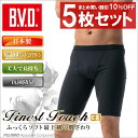 送料無料5枚セット!B.V.D.Finest Touch EX ロングボクサー (S,M,L) ボク...