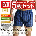 送料無料5枚セット!B.V.D.Finest Touch EX 先染ト...