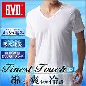 B.V.D.Finest Touch EX 吸水速乾 V首半袖Tシャツ(M.L) 【コンビニ受取対応商品】